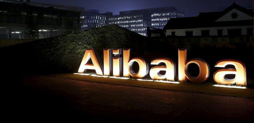 Chile firma un acuerdo con grupo Alibaba